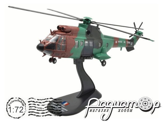 Вертолет Eurocopter AS532 Cougar (2000) HS49