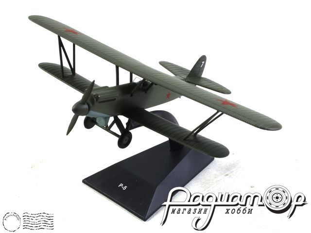 Легендарные самолеты №57, Р-5 (1928) 1:100