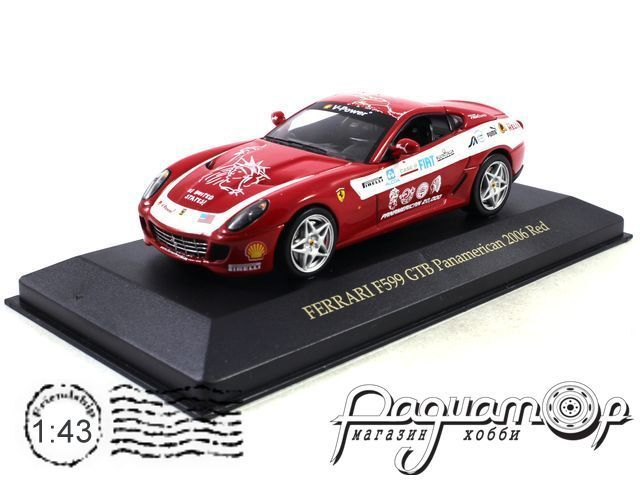 Ferrari 599 GTB Panamerica 20000 (2006) FER073 (I)