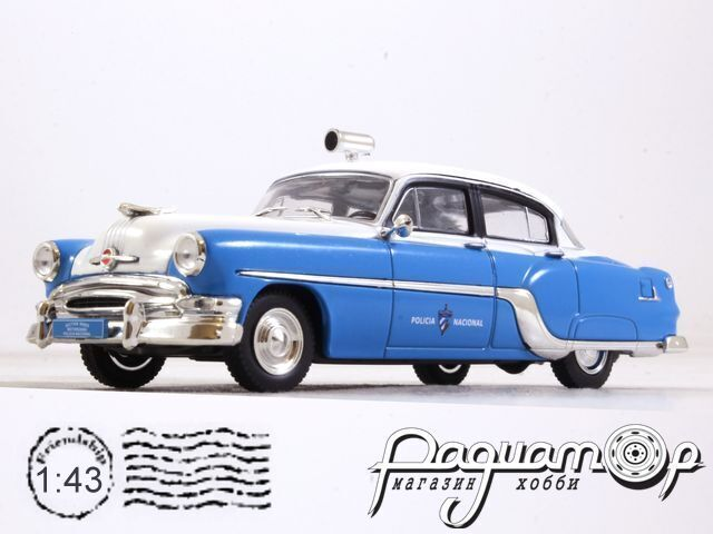 Полицейские Машины Мира №75, Pontiac Chieftain Полиция Кубы (1954)