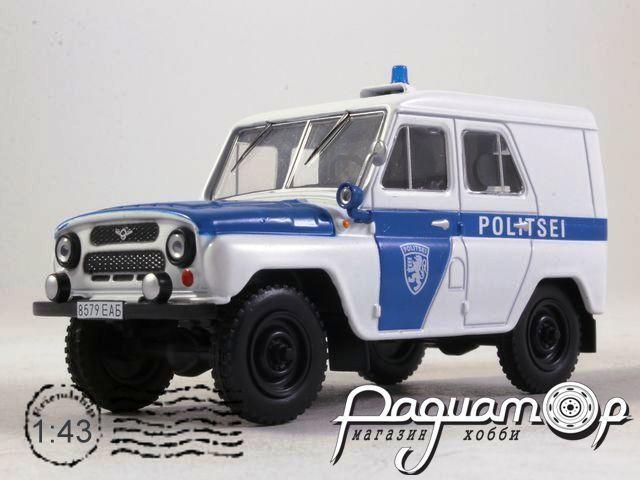 Полицейские Машины Мира №74, УАЗ-469 Полиция Эстонии (1975)