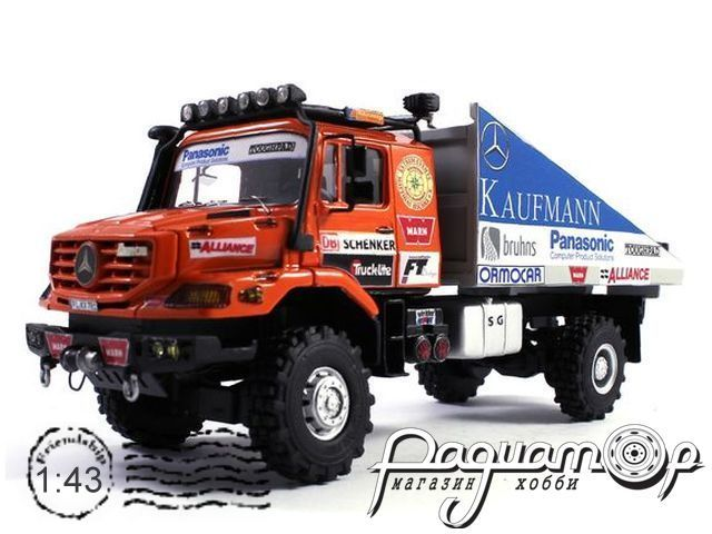 Mercedes-Benz Zetros Extreme Events (2008) 2-11-8