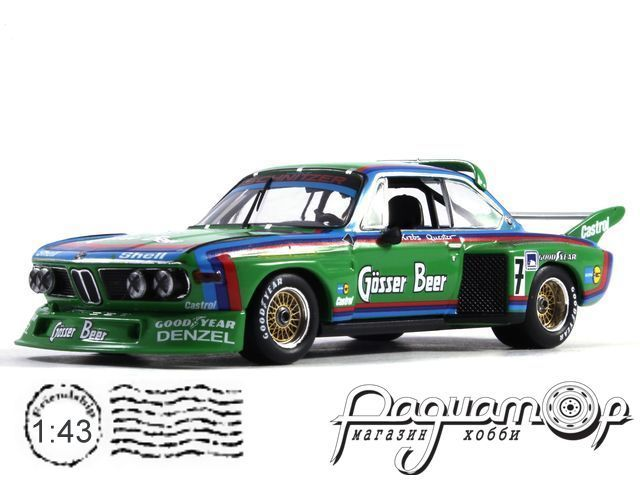 BMW 3.5 CSL Gr.5 №7 A.Krebs/D.Quester Winner Nurburgring 1000 Km (1976) GTM096