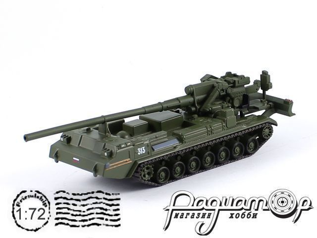 Русские танки №55, САУ 2С7 «Пион» (1975)