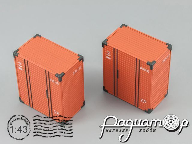 Набор ж/д контейнеров УД-2,5 500102