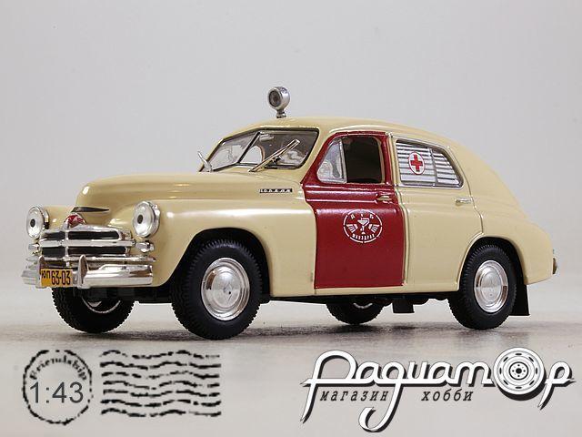 ГАЗ-М20 «Победа» Минздрав (1955) 0354