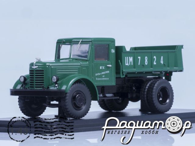 ЯАЗ-205 самосвал (1946) SSM1125