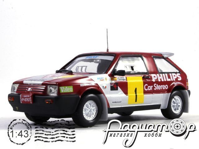 Seat Ibiza Bimotor Proto №1, Josep Maria Servia - Lluis Corominas, Rallye de Tierra de Lloret Mar (1988)-I