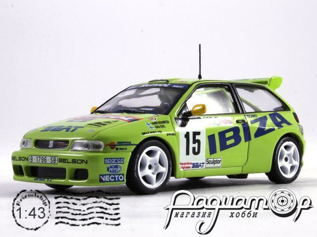Seat Ibiza Kit Car №15, Harri Rovanpera - Juna Repo, Network Q RAC Rally UK (1996)-I