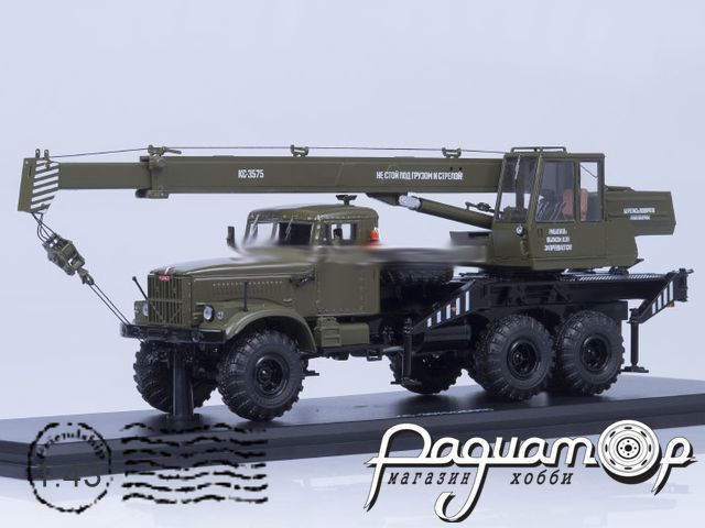 КрАЗ-255Б1 Автокран КС-3575 (1970) SSM1183