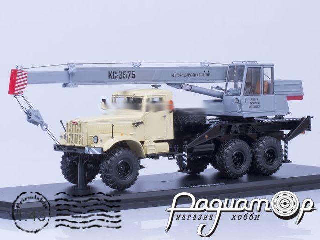 КрАЗ-255Б1 Автокран КС-3575 (1970) SSM1184