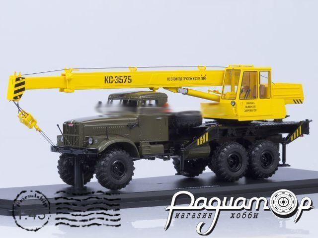 КрАЗ-255Б1 Автокран КС-3575 (1970) SSM1185