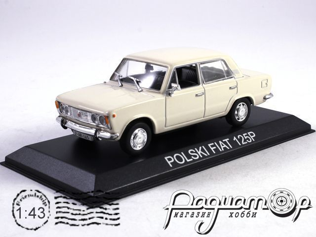 Masini de Legenda №27, Polski Fiat 125P (1967)