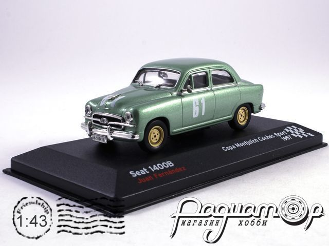Seat 1400B №61, Rally Copa Montjuich Coches Sport (1957) (I)