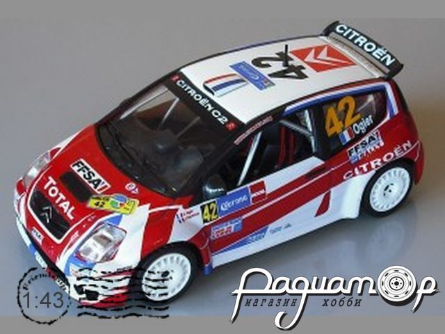 Citroen C2 S1600 №42, S.Oqier - J.Ingrassias, Rallye Mexico (2008)