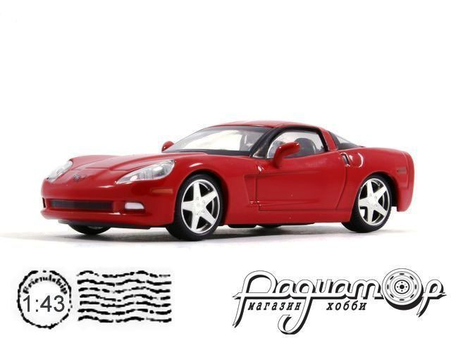 Суперкары №6, Chevrolet Corvette Z51 Coupe (2008) (L)*
