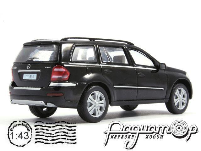 Суперкары №57, Mecedes-Benz GL500 (2006) (I) 1461