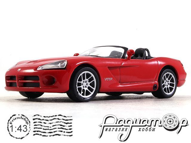 Суперкары №17, Dodge Viper SRT-10 (2008) (GI)*