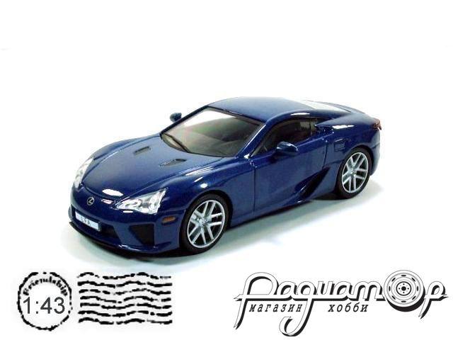Суперкары №24, Lexus LF-A (2010) (ZU)*