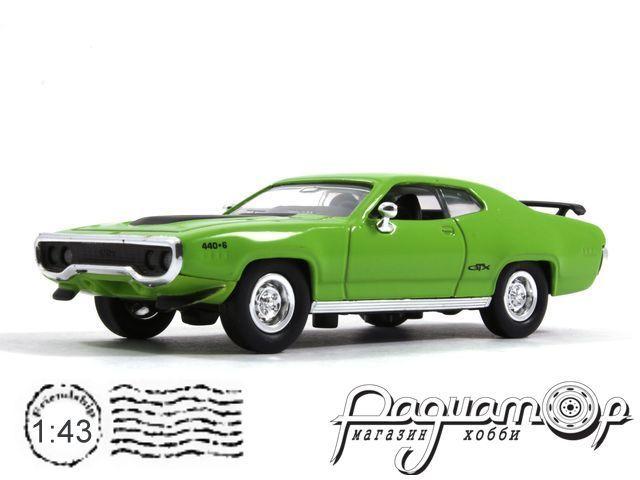 Plymouth GTX (1971) 94218-1