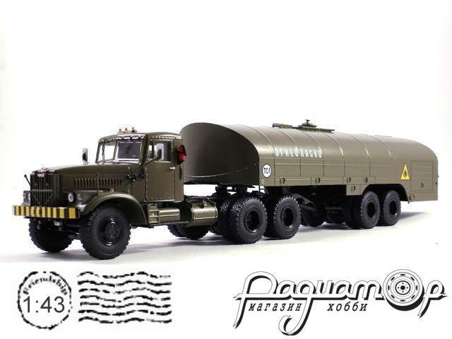 КрАЗ-258 с полуприцепом-цистерной ТЗ-22 (1967) SSM7026