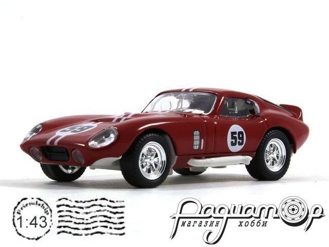 Shelby Cobra Daytona Cupe (1965) 94242-2