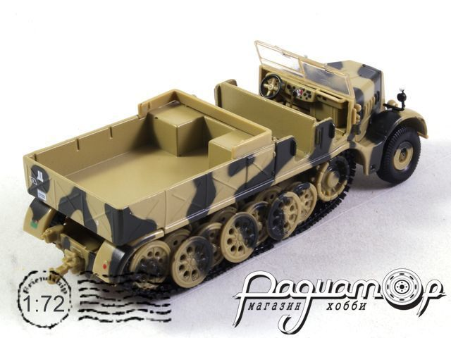 Schwere Zugkraftwagen 18t (Sd.Kfz. 9) FAMO (1945) KWB34