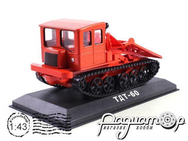 Тракторы №26, ТДТ-60 (1974)