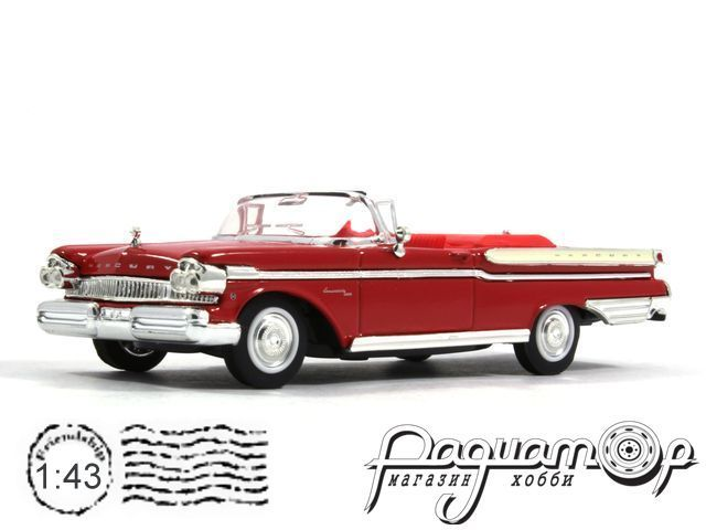 Mercury Turnpike Cruiser (1957) 94253-1