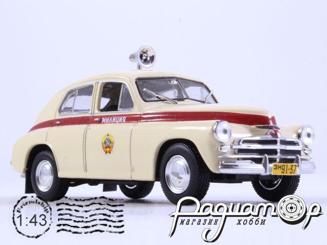 ГАЗ-М20 «Победа» Милиция СССР (1946) 1762