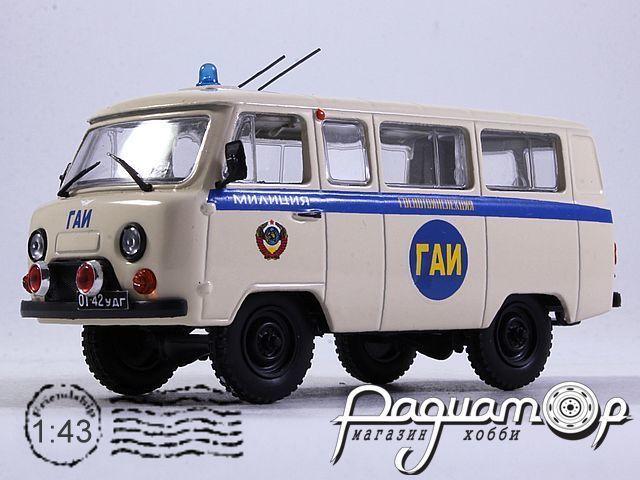 УАЗ-452В Милиция ГАИ (1965) конверсия