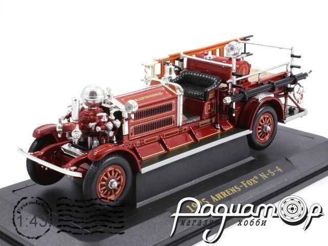 Ahrens-Fox N-S-4, RHD, Baltimore Fire Dept. (1925) 43004