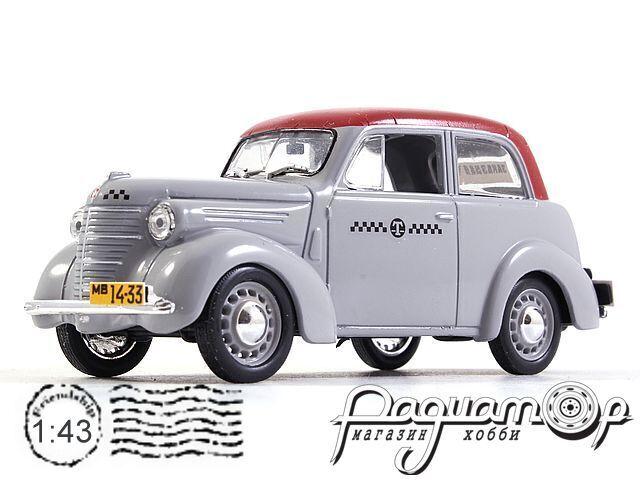 КИМ-10-50 Такси (1940) 1264