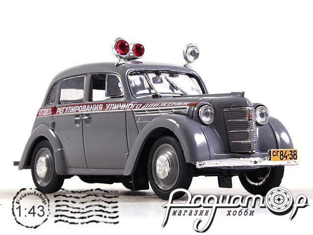 Москвич-401 ОРУД (1954) 1971