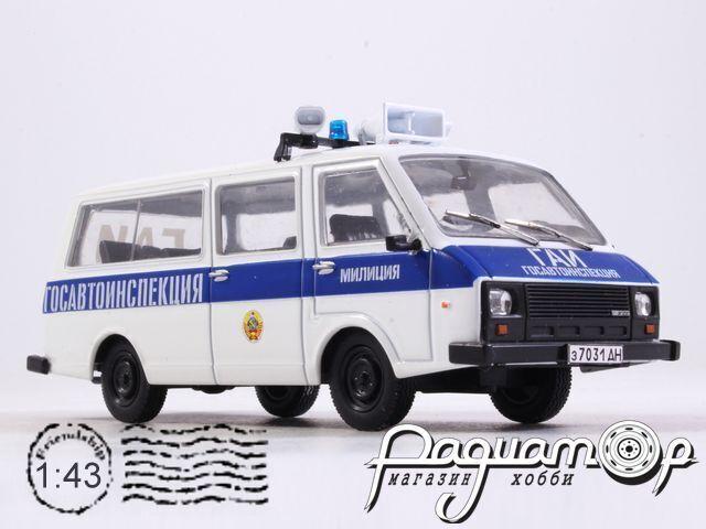 РАФ-22038 ГАИ СССР (1989) 1712