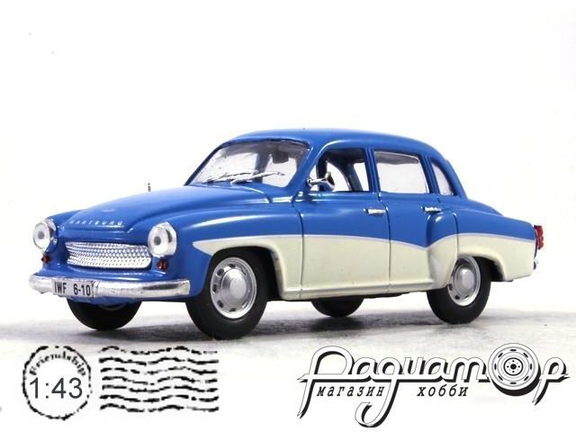 Автолегенды СССР и Соцстран №172, Wartburg 312 (1968) (Z)