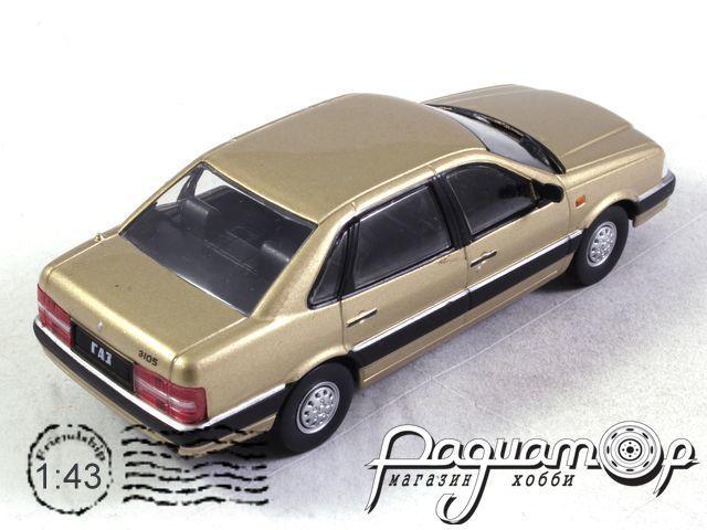 Автолегенды СССР. Лучшее №31, ГАЗ-3105 «Волга» (1992)
