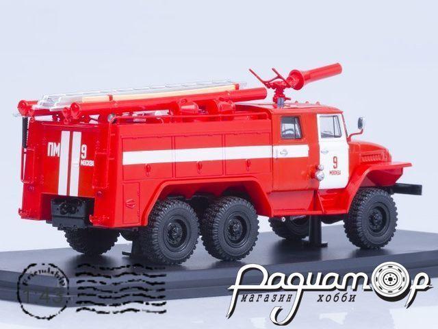 АЦ-40(375Н)Ц1А ПЧ №9 г. Москва (1974) SSM1231