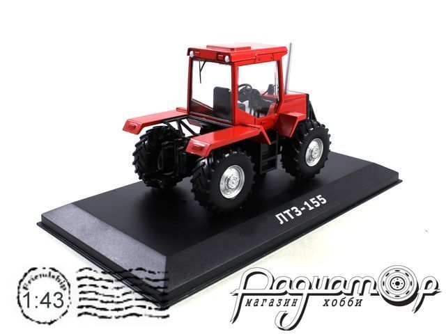 Тракторы №30, ЛТЗ-155 (1988)