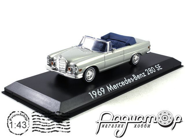 Mercedes-Benz 280SE Cabriolet (W111) из к/ф
