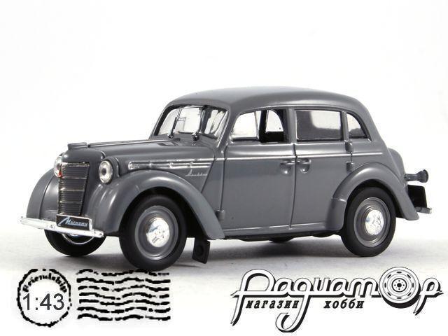 ЗАЗ-965А Милиция СССР (1960) 1639