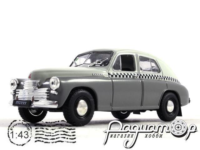 Автолегенды СССР и Соцстран №185, ГАЗ-20 «Победа» Такси (1950)