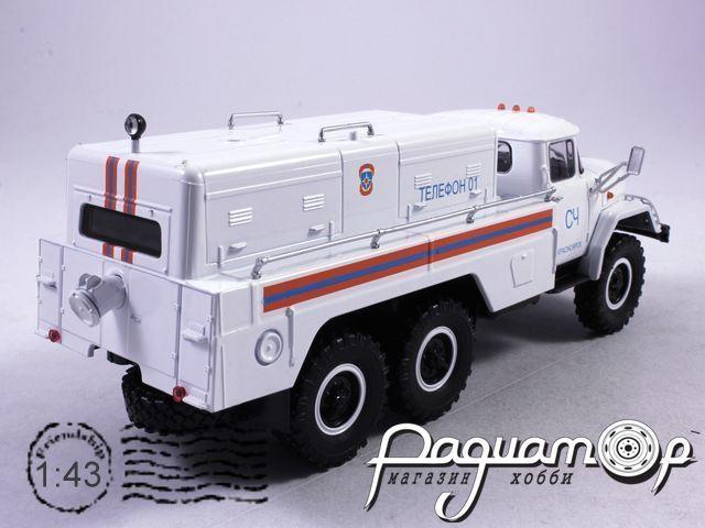 ПНС-110 (131), МЧС (1980) 100626