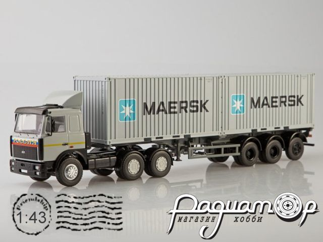 МАЗ-6422 с полуприцепом-контейнеровозом МАЗ-938920 «Maersk» (2000) SSM7043