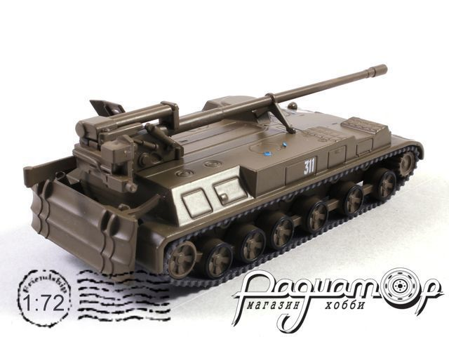 Боевые машины мира №15, 2С5