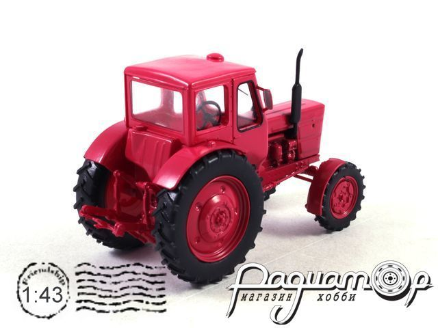 Тракторы №33, МТЗ-52