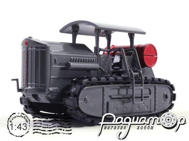 Тракторы №36, Коммунар (1933)