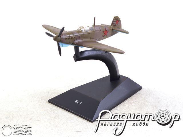 Легендарные самолеты №75, Як-7 (1941) 1:110
