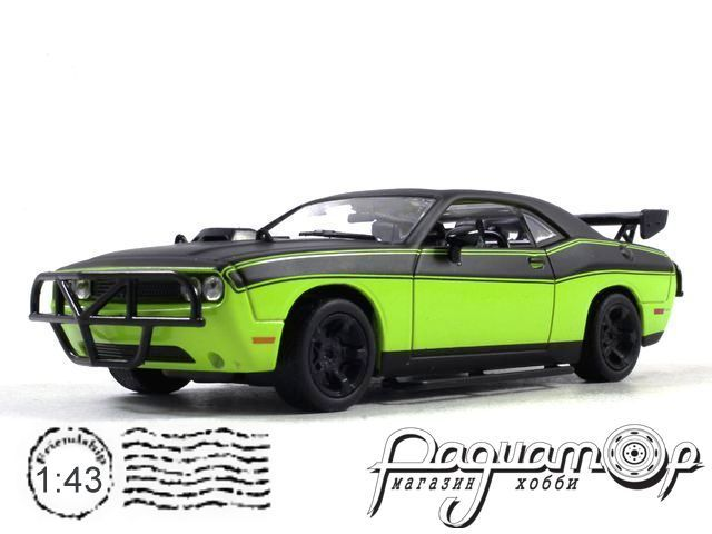 Dodge Challenger SRT-8 из к/ф