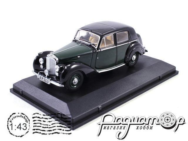 Bentley MkVI (1948) BN6003